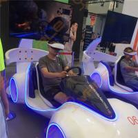 Wholesale 1500W 220V VR Car Racing Simulator / Arcade Games Machines from china suppliers