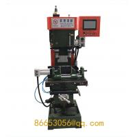 Wholesale Xiangde automatic double-axis drilling and tapping machine, mechanical hardware, plumbing valve, water meter equipment from china suppliers