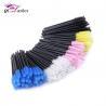 Buy cheap Eyelash Brush from wholesalers