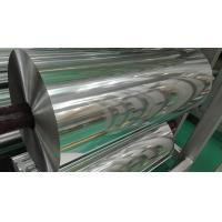 Quality Primary Aluminum Coil A7/1070 , 99.7% Aluminium Coil For Remelting for sale