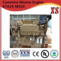 China Hot sale!!Chongqing Cummins 4 stroke diesel engine boat engine for sale KTA19-M550 for sale