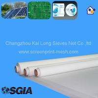 Faster Printing Speed Screen Print Mesh DPP40T 43T 64T 77T 90T 100T 120T for sale