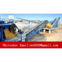 Wholesale Spiral Sand Ore Washing Machine High Capacity For Electric Pole Factory from china suppliers