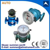 China Fuel consumption flowmeter with reasonable price on sale