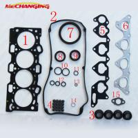 Wholesale 4G94 METAL full set for MITSUBISHI PAJERO TR4 engine gasket MD974016 50206200 from china suppliers