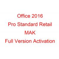 Wholesale Functional Microsoft Office 2016 Key Code Pro 500PC Standard Version from china suppliers