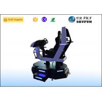 Wholesale Speedy Rides VR Racing Simulator 220V No Noise With 9D Motion Platform from china suppliers