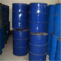 Wholesale Ethyl acetate (EA) from china suppliers