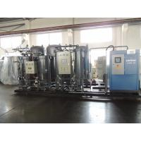 Wholesale NP-C-500-595 99.9995% Nitrogen Gas Generator Psa Nitrogen Generation for Chemical from china suppliers