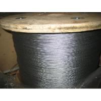 Buy cheap Inner Cable in Roll from wholesalers
