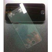 China 8H Hardness 3D Tempered Glass Flim For Iphone 4 4S 5 5C Screen Stickers for sale