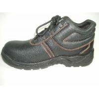 Wholesale Safety Shoes / Working Shoes / Steel Toe Cap Work Shoes - ABP1-5005 from china suppliers