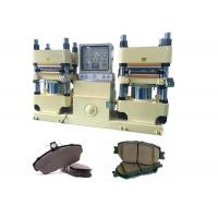 Buy cheap Easy Operation Rubber Brake Pad Making Machine Same Pressure Control from wholesalers