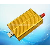 Wholesale Micro Power Data Transmission Wireless USB Module Radio Frequency Module from china suppliers