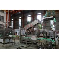 Vacuum Type Beverage Can Filling Machine Microbrewery Bottling Equipment for sale