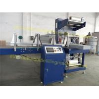 Wholesale PP PE Film Industrial Shrink Wrap Machine , Sleeve Labeling Machine For Bottles / Cans from china suppliers