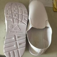 Wholesale Thin White Canvas ESD Safety Shoes Anti Static Leather Vamp Material Easy Cleaning from china suppliers