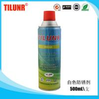 Wholesale TILUNR LP-1806 Metal Rust Prevention Spray from china suppliers