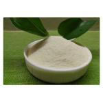 China Coloring Organic Foliar Fertilizer With Amino Acid Phenylalanine And L - Methionine for sale