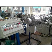Wholesale Automatic control PE Pipe Extrusion Machine PCC smart modular from china suppliers