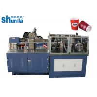 China High Speed Double Wall Cup Machine For Durable Coffee With Double Layer on sale