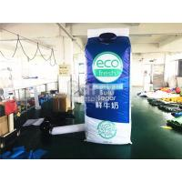 Wholesale PVC Tarpaulin Inflatable Advertising Products , Inflatable Model Milk Bottle For Outdoor from china suppliers