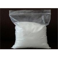 Wholesale Galantamine Hydrobromide 1953-04-4 Pharma Raw Material White Crystalline Powder from china suppliers