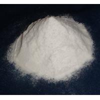 Buy cheap Fused Silica Powder Refractory Products 96% High Purity Micro Silica Powder from Wholesalers