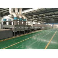 Wholesale Electric & Gas Aluminium Radiator Brazing Furnace 250 * 1200 Mm High Efficiency from china suppliers