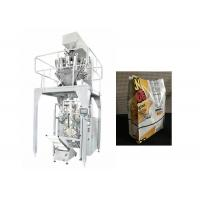 Wholesale Quad Seal Bag Automatic Packaging Machine For Candy , Biscuit and Pet Food from china suppliers