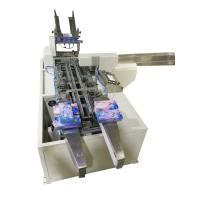Wholesale Double Servo Paper Box Packing Machine , Small Box Wrapping Machine from china suppliers