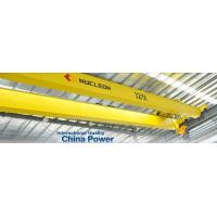 Buy cheap eot crane 10 ton overhead crane for sale from wholesalers