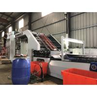 Wholesale Full Automatic Flute Laminator Machine , Industrial Laminating Machine for carton box from china suppliers