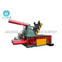 Wholesale Used Metal Recycling Equipment Scrap Bundle Processing Different Capacity from china suppliers