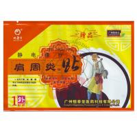 China High Density Plastic Medicine Bags Resealable Three Side Seal And Simple Design for sale