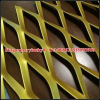 Buy cheap aluminum stretched metal mesh facade cladding for large building from wholesalers