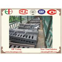 Wholesale Discharge Grate Liners for SAG Mills EB17004 from china suppliers