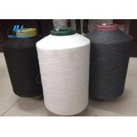 Wholesale Huili PVC Coated Fiberglass Yarn Anti - Aging Anti - Corrosion Various Color from china suppliers