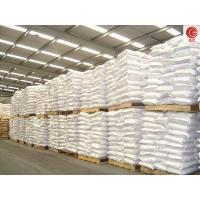 Wholesale Calcium Chloride Industrial Grade CAS 233-140-8 For Waste Water Treatment from china suppliers