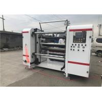 Wholesale Central Surface Paper Slitting And Rewinding Machine , Film Slitting Machine Servo Motor Controlled from china suppliers