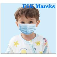 Wholesale Boys  Girls Kids Face Mask Disposable Children'S Medical Masks 4 - 12 Years from china suppliers