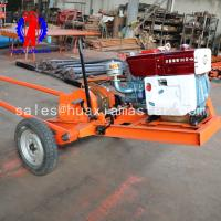 Wholesale SH30-2A exploration drilling rig  machine Supplier For China from china suppliers