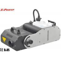 Wholesale High Output 1500w Multi-Angle Stage Smoke Machine For Wedding, Party Smoke Machine  X-017 from china suppliers