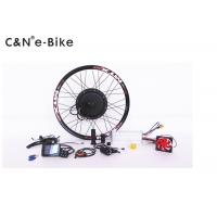 China LEILI TFT colorful  display electric bike conversion kit 48v 1500w on sale