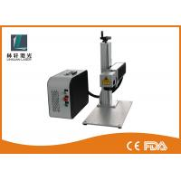Wholesale High Speed Fiber Laser Marker , Air Cooling Serial Number Engraving Machine from china suppliers
