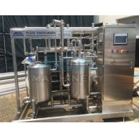 China High Quality Stainless Steel Small Retort Machine Plate Type Steam Sterilizer For Fruit Pulp on sale