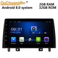 Buy cheap Ouchuangbo car audio stereo multimedia android 8.0 for JAC Refine S3 2017 from wholesalers