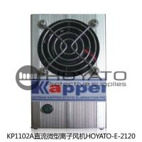 Wholesale KP1102A Static Eliminator Blower , Durable Anti Static Kapar DC Ionizing Air Blower from china suppliers
