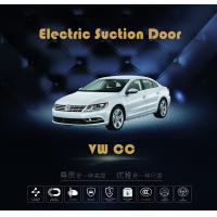 Buy cheap VW CC car door soft close , Auto door soft close,Electric suction door from wholesalers