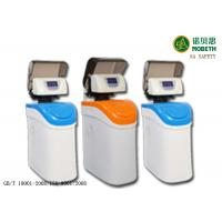 Wholesale Full Automatic Electric Steam Boiler Accessories Water Soft Water Softener 2T 1T 0.5T from china suppliers